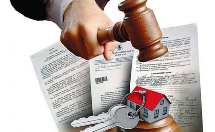 развод через суд с разделом имущества стоимость оставалось только