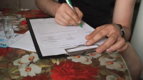 Заполнение протокола анализа воды загородного участка