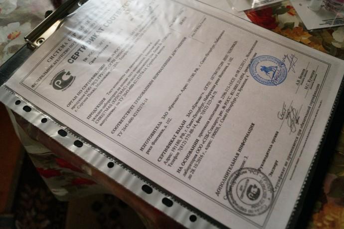 Заверенные сертификаты на средства анализа